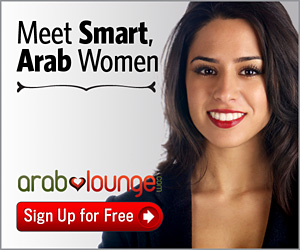 al madinah singles dating site Online singles dating sites - we are one of the biggest online dating sites for women and men register right now to start meeting, dating and chatting.